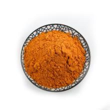 Cheap price Organic Certified goji powder