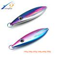 MJL001 Nueva cebo artificial señuelo de la pesca del señuelo de la pesca del señuelo de la velocidad