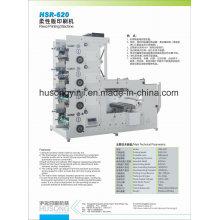 Sterilisationsrolle und Pounch Flexo Druckmaschine