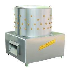Bird Depilator Machine/Food Machine