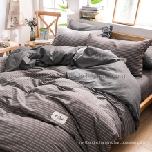 High Quality Nordic Style Home Bedding Coffee Stripe Smooth Cotton Bed Sheet