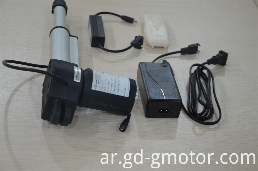 Recliner chair Linear Actuator