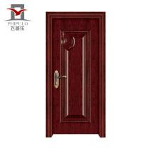 Factory Making Hot Sale Eco-Friendly Steel Wooden Classroom Door
