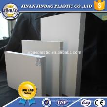 high density 1 2 inch thick foam sheet