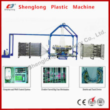 Пластмассовая ткацкая машина Шаттл / Циркулярная петля Китай