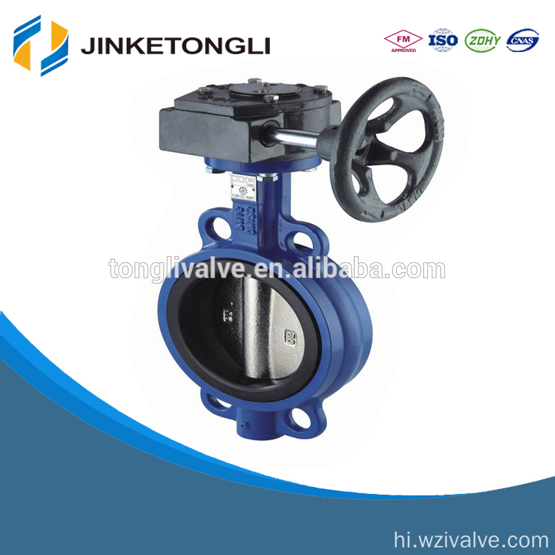 Lever Operated Wafer Type Butterfly Valve for liquids JKTL BT036L