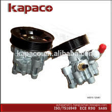 Kapaco power steering pump 44310-12540 for Toyota Corolla