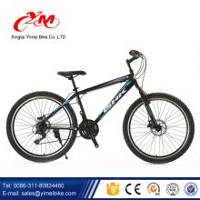 Alibaba China bike shop/hot sale 26 inch mountain bicycle/downhill mountain bike sale