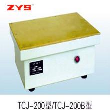 Zys Energy-Saving Demagnetizer Machine