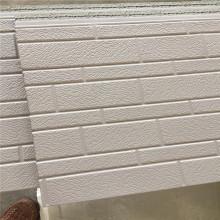 Panel de PU de pared exterior para material de construcción