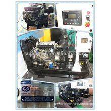 CE approved genset price list with one week delivery