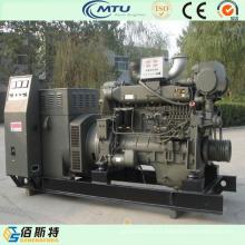 Generador diesel de 200kw El comienzo eléctrico de 6 cilindros comienza con la marca de fábrica de Cummins