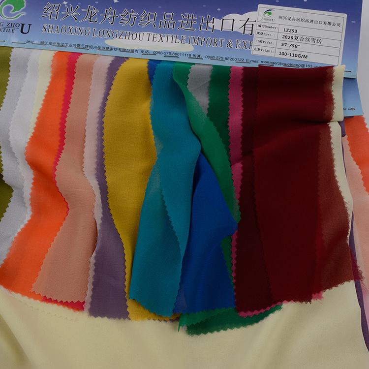 2026 Composite yarn Chiffon Fabric
