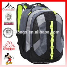 China Export Pro Sport Backpack Bags with Back Padding