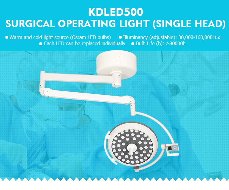 KDLED500 surgery light_01