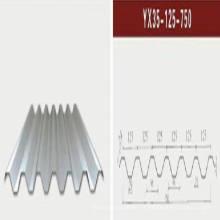Panel de techo / chapa de acero corrugado (XGZ-33)
