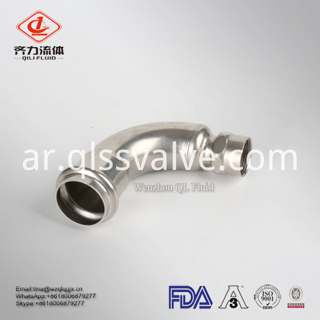 Equal Coupling Connection Joint Pipe Fittings 4