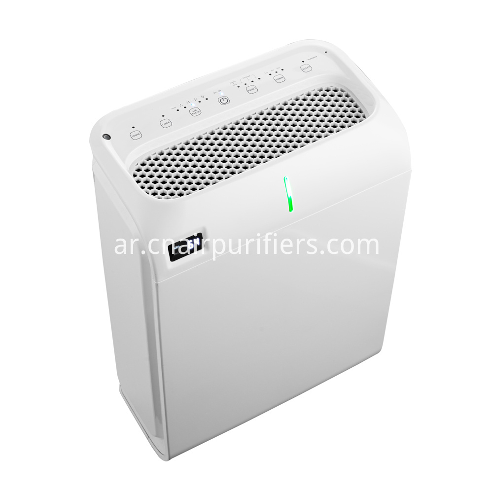 Humidify Air Purifier Kj518b
