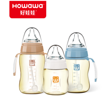 Baby Lide Feeding Bottle Botol PPSU 260ml