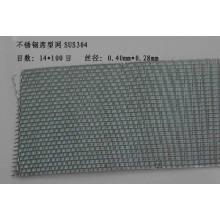 Mesh en acier inoxydable en acier inoxydable en 24X110mesh
