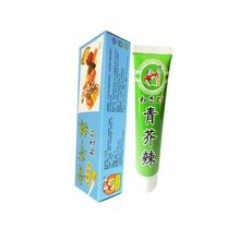 SPICY WASABI PASTE 43g