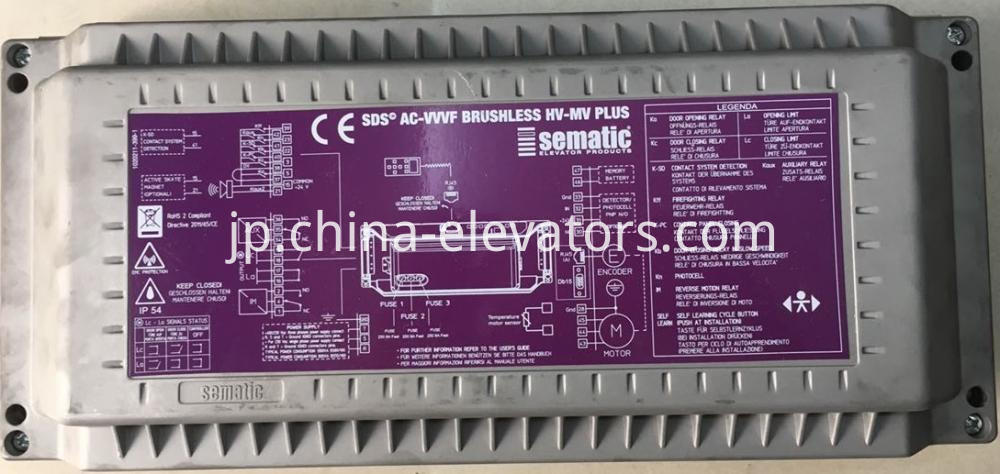 Sematic Car Door Operator Controller SDS AC-VVVF BRUSHLESS HV-MV PLUS