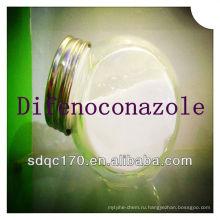 Дифеноконазол 95% TC 25% EC