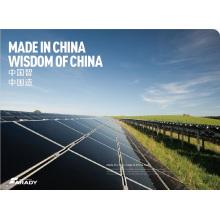 Systèmes d'énergie solaire en Chine dans les systèmes d'énergie solaire