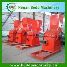 2014 the most professional scrap metal crusher with the factory price with CE 008613253417552