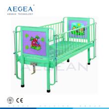 AG-CB002 placa de acero laminado en frío manual de la salud infantil diseño de la cama
