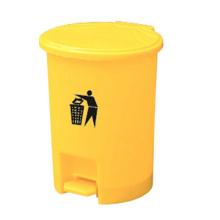 15 Liter Rundpedal Kunststoff Mülleimer (YW0025)