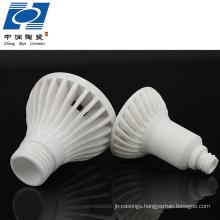 E27 Led Ceramic Lamp holder