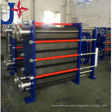 Alfa Laval M3/M6/M6m/M10/M15/M20/Mx25/M30/Clip 3/Clip6/Clip8/Clip10/Ts6-M/Tl6/T20-B/T20-M/T20-P/Ts20-M China Plate Heat Exchanger Manufacture