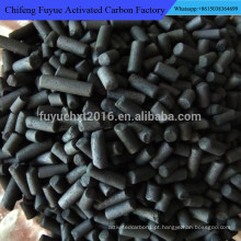 Carvão ativado à base de carvão de purificação de água à venda