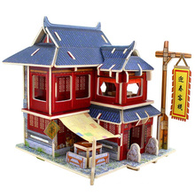 Wood Collectibles Toy for Global Houses-China Hostel