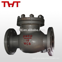 carbon steel flange connected spring swing check valve price