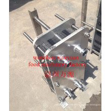 Stainless Steel Plate Type Heat Exchanger