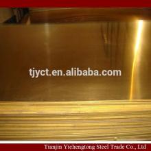 C2680 C2700 brass sheet brass plate