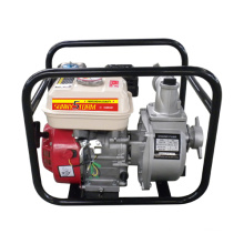 2inch Water Gasoline Pump (5.5HP)