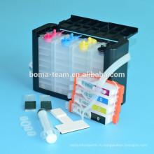 Система 5цвета СНПЧ для HP Photosmart для принтера 7510