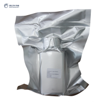 High Purity N-Methyl-2-Pyrrolidone (NMP) Solvent For Lithium Ion Battery Cathode Raw Material