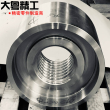 Large lathe machining roll ring and steel sleeves