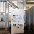 Централизованная система очистки промышленного воздуха