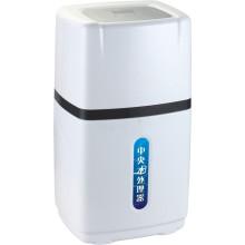 Purificación Central de Agua (KM-CF-B1)