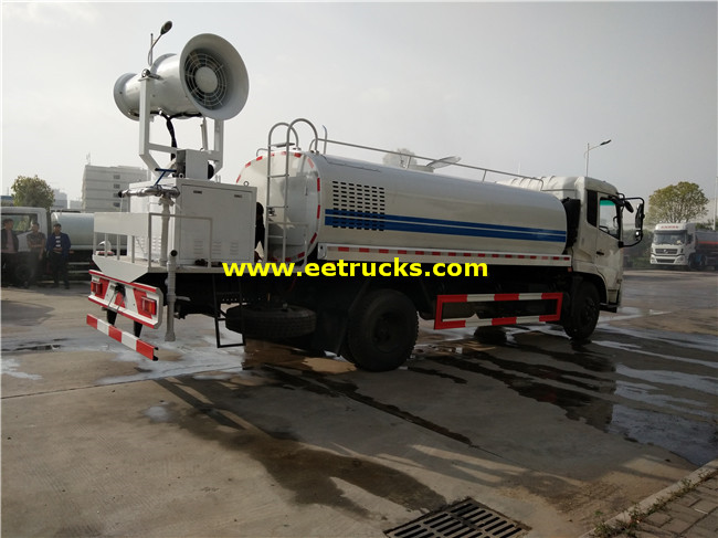 Dust Control Vehicle