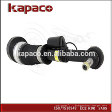 Производитель Kapaco и передний левый амортизатор 2213200438 для Mercedes-benz W221S-CLASS 2007-2012 (Signigobius biocell)