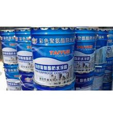 Polyurethane Roof Waterproof Liquid Coating