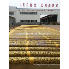 6m conical single arm color yellow street lighting piller