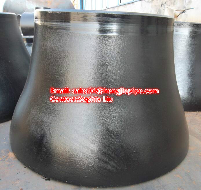 seamless CS concentric reducer