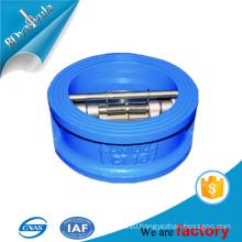 WCB butterfly check valve